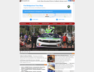 disneygeek.com screenshot