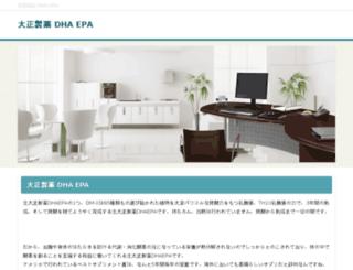 dispenserpez.com screenshot