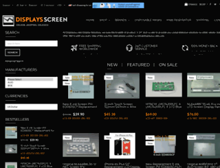 displaysscreen.com screenshot