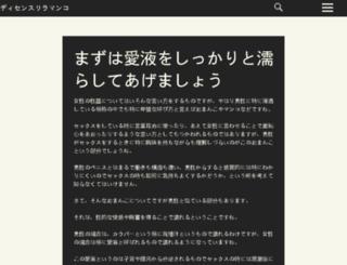 dissenystrilla.com screenshot