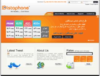distaphone.com screenshot