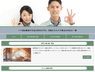 distinctivespas-phuket.com screenshot