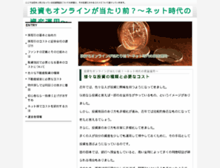 distribution-cd.com screenshot