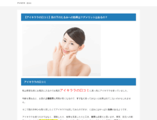 distributorpulsaelektrik.com screenshot