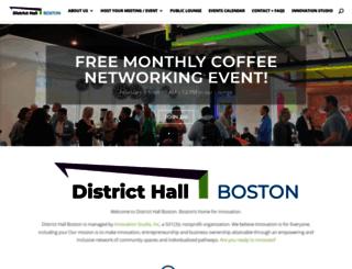 districthallboston.org screenshot