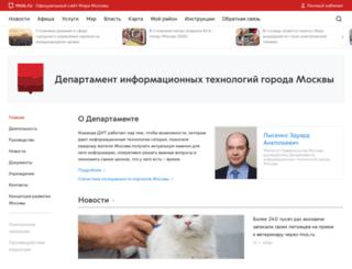 dit.mos.ru screenshot