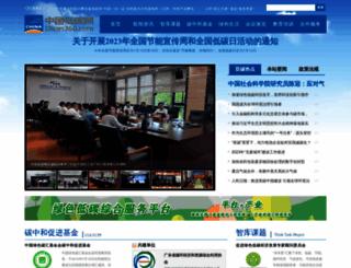 ditan360.com screenshot