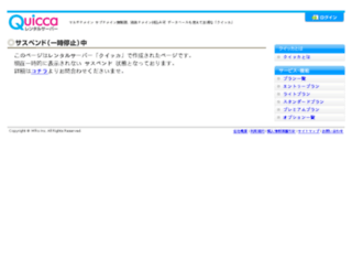 ditlafrica.com screenshot