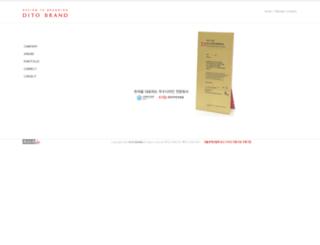 ditobrand.com screenshot