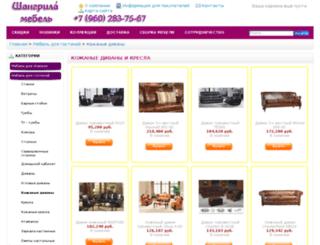 divani-iz-kogi.mebelm-spb.ru screenshot
