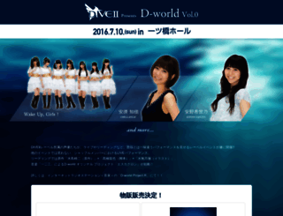 dive2ent.com screenshot