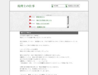 divefrontier.com screenshot