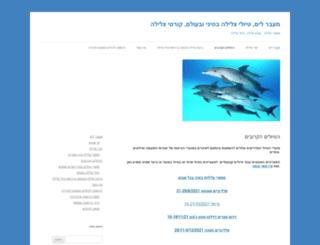 diveoverseas.com screenshot