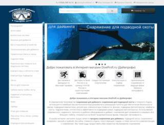 diveprofi.ru screenshot