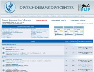 divers-dreams.spb.ru screenshot