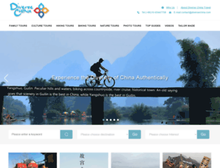 diversechina.com screenshot