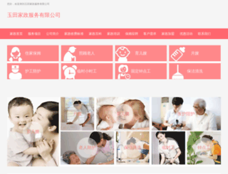 diversiafx.com screenshot