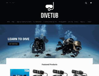 divetub.com.au screenshot
