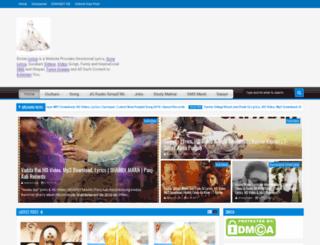 divinelyrics.com screenshot