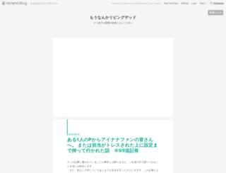 divinglead.hateblo.jp screenshot