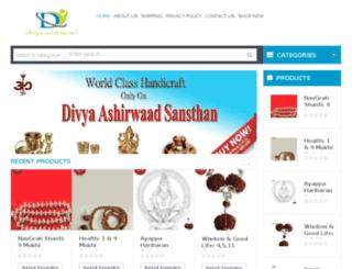 divyaashirwaad.com screenshot