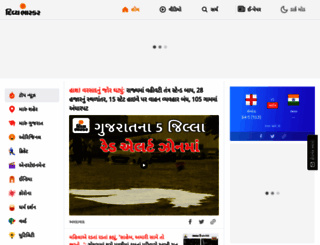 divyabhaskar.co.in screenshot