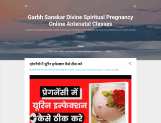 divyagarbhsanskar.blogspot.in screenshot