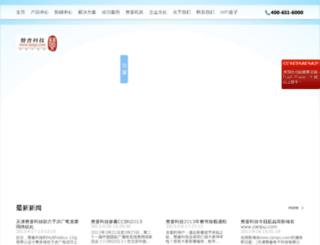 diway.com screenshot