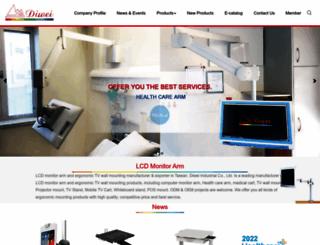 diwei.com screenshot