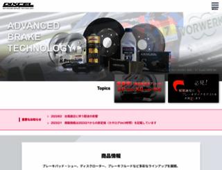 dixcel.co.jp screenshot