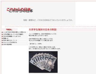 dixieknothole.com screenshot