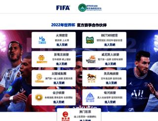 dixieproperty.net screenshot