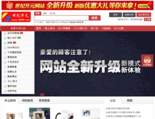 diy.36588.com.cn screenshot