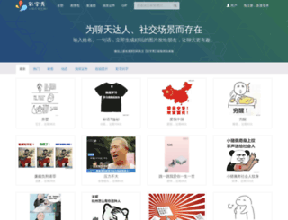 diy.czxiu.com screenshot