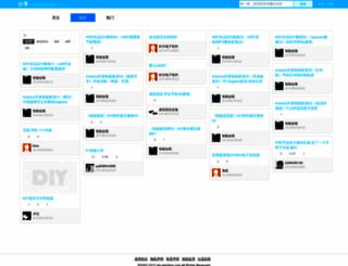 diy.elecfans.com screenshot