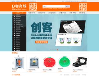 diy368.com screenshot