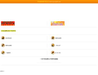 diy6.org screenshot