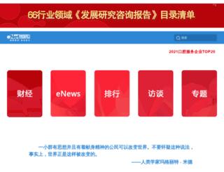 diybbs.enet.com.cn screenshot