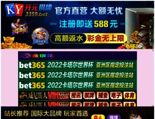 diychamber.com screenshot