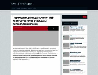 diyelectronics.ru screenshot