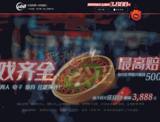 diyhui.com screenshot