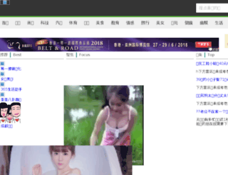 diyitui.com screenshot