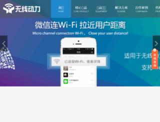 diyiwuxian.com screenshot