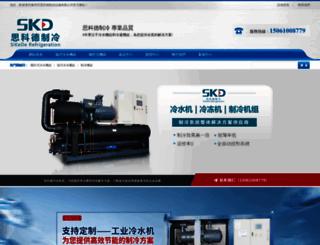 diylx.cn screenshot