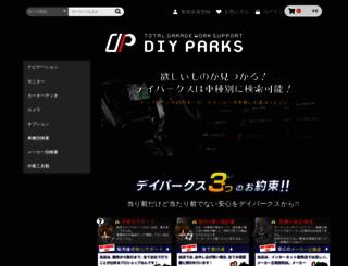 diyparks.com screenshot