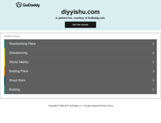 diyyishu.com screenshot
