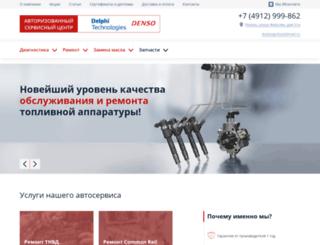 dizel-ryazan.ru screenshot