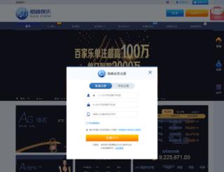 dizhenluntan.com screenshot