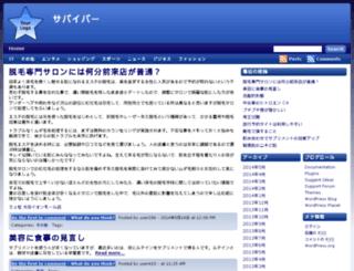 dizionariodeifilm.org screenshot