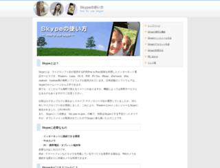 dj14k.com screenshot